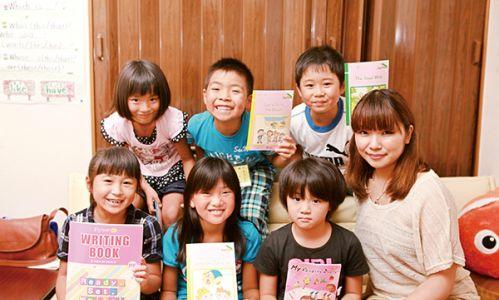ECCジュニア 糸田町教室 | 田川 / 英会話【チクスキ】